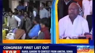 UP minister Shahid Manzoor rakes up sedition controversy - NEWSXLIVE