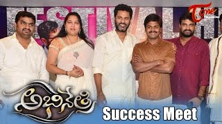 Abhinetri Movie Success Meet || Prabhu Deva, Tamanna || #Abhinetri - TELUGUONE