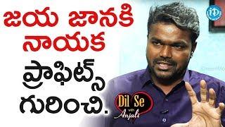 Ravinder Reddy About Jaya Janaki Nayaka Profits || Dil Se With Anjali - IDREAMMOVIES