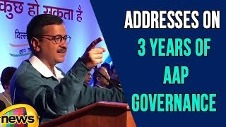 Arvind Kejriwal's Amazing Speech on 3rd Anniversary Of AAP Govt In Delhi | Mango News - MANGONEWS