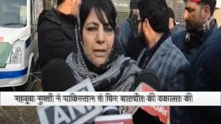 Former J&K CM Mehbooba Mufti supports talks with Pakistan - ZEENEWS