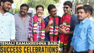 Sundeep Kishan's Tenali Ramakrishna BA BL Success Celebrations | TFPC - TFPC