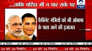 Obama visit: Delhi turns into fortress l 500 CCTV cameras installed at Rajpath - ABPNEWSTV