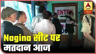 Second Phase of Lok Sabha Elections 2019: Nagina polling booth decked up - ABPNEWSTV