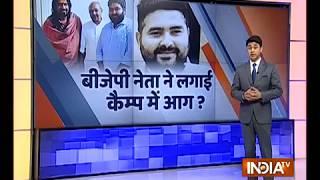 BJP youth wing leader Manish Chandela 'admits' burning Rohingya camp - INDIATV