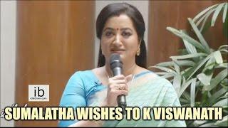 Sumalatha wishes to K Viswanath on Winning Dada Saheb Phalke Award - idlebrain.com - IDLEBRAINLIVE
