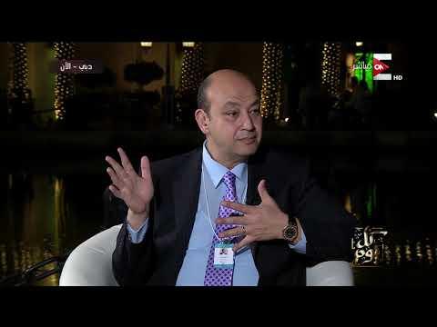 كل يوم - جهاد الخازن يوضح العلاقات القطرية الخليجية و العدد الفعلي لسكان قطر - عربي