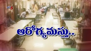 AP Govt Will Issue Health Cards To Employees and Pensioners Today : TV5 News - TV5NEWSCHANNEL