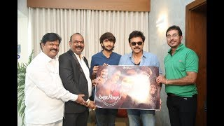 Venkatesh Launched Ullalaa Ullalaa Movie First Look - TFPC