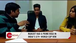 In conversation with U-19 World Cup star Manjot Kalra - ZEENEWS