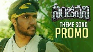 Sanjeevani Movie Theme Song Promo | Anuraag Dev | Ravi Vide | Sravan KK | Manoj Chandra | TFPC - TFPC