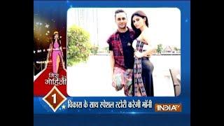 Mouni Roy and Bigg Boss fame Vikas Gupta to perform at IIFA 2018 - INDIATV