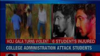 College administration attack students for for playing Holi - NEWSXLIVE