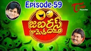 Jabardasth Comedy Scenes 59   Hilarious Telugu Comeday Scenes Back to Back - NAVVULATV