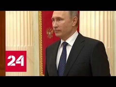 23.11.2016 Путин прокомментировал похищение российских военных в Крыму (Пресс-подход после заседания Совета по науке и образованию)