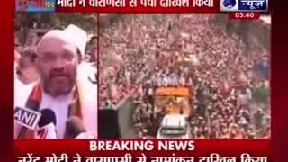 Amit Shah: Narendra Modi wave has turned into a Tsunami - ITVNEWSINDIA