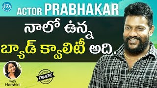 Jai Simha Actor Prabhakar Exclusive Interview || Talking Movies With iDream - IDREAMMOVIES