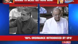 Land ordinance bill introduced in Parliament - TIMESNOWONLINE