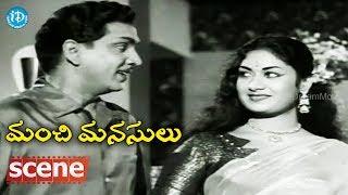 #Mahanati Savitri Manchi Manasulu Scenes - SV Ranga Rao Plans To Do Savitri Marriage With ANR - IDREAMMOVIES