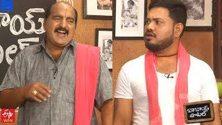 Babai Hotel 17th March 2020 Promo - Cooking Show - Rajababu,Ganesh - Mallemalatv - MALLEMALATV