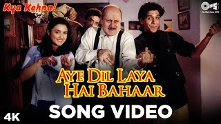 Aye Dil Laya Hai Bahaar Song Video - Kya Kehna! | Kavita Krishnamurthy & Hariharan | Preity Zinta - TIPSMUSIC
