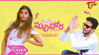 Mr & Mrs Pulihora | Trailer | Sandeep Raj Films | TeluguOne - TELUGUONE