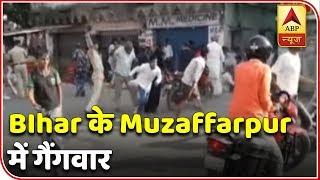 Bihar: People block road after criminal Billa was shot dead in Muzaffarpur - ABPNEWSTV