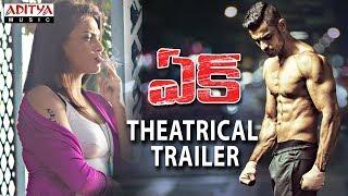 Ek Movie Theatrical Trailer || Bishnu Adhikari, Aparna Sharma || Sampath Rudrarapu - ADITYAMUSIC