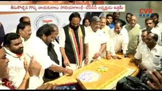 Congress Leaders Celebrates Sonia Gandhi Birthday At Gandhi Bhavan | Hyderabad | CVR News - CVRNEWSOFFICIAL