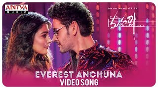 Everest Anchuna Video Song || Maharshi Songs || MaheshBabu, PoojaHegde || VamshiPaidipally - ADITYAMUSIC