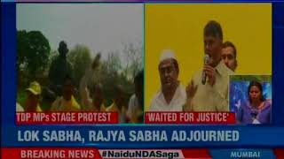 TDP MPs protest in front of Mahatma Gandhi statue in Parliament over special category status to AP - NEWSXLIVE