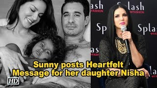 Sunny posts Heartfelt Message on 1 Yr. Anniversary of her daughter Nisha - IANSINDIA