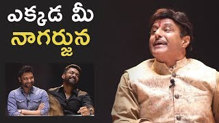 Balakrishna Making Hilarious Fun On Sumanth And Nagarjuna | TFPC - TFPC