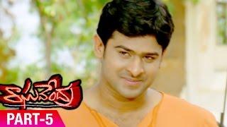 Raghavendra Telugu Movie | Part 5 | Prabhas | Anshu | Murali Mohan | Brahmanandam | Mani Sharma - MANGOVIDEOS