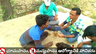 "ONLINE Telugu Short Film(2018).. ""FRIENDSHIP DAY""special,pedda pappuru Youth. Directed by NARSIIMHHA - YOUTUBE"