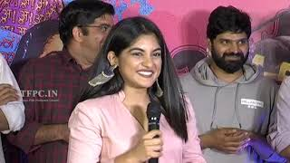Brochevarevarura Movie Success Meet | TFPC - TFPC