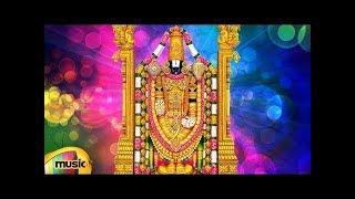 Lord Venkateshwara Swamy Devotional Songs | Tirumalagiri Song | Telugu Bhakti Songs | Mango Music - MANGOMUSIC