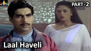 Horror Crime Story Laal Haveli Part - 2 | Hindi TV Serials | Aatma Ki Khaniyan | Sri Balaji Video - SRIBALAJIMOVIES