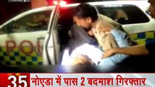 News 100: Street light pole falls on auto-rickshaw in Noida, six injured - ZEENEWS