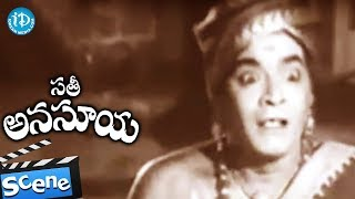 Sati Anasuya Movie Scenes - Jamuna Introduction || NTR || Anjali Devi || Gummadi - IDREAMMOVIES