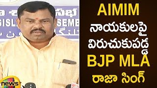 Raja Singh Fires On MIM Party | Goshamahal MLA | BJP MLA Raja Singh Press Meet | Mango News - MANGONEWS