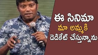 Rathnavelu Speech @ Rangasthalam Vijayotsavam | TFPC - TFPC