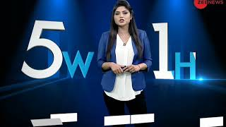 5W1H: Watch detailed analysis of today's top stories - ZEENEWS