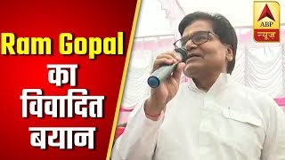 Soldiers were killed for votes in Pulwama attack, claims SP leader Ram Gopal Yadav - ABPNEWSTV