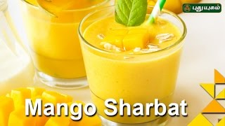 Mango Sharbat | Taste2Health | Good Morning Tamizha | 23/11/2016 | PuthuYugam TV Show