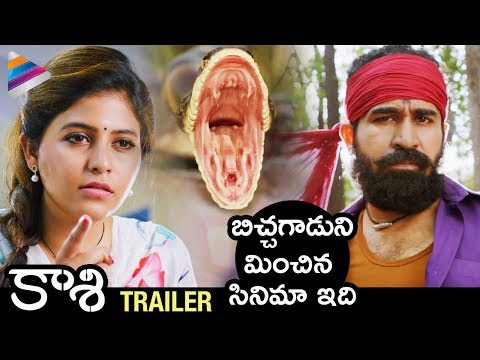 Kaasi Movie Trailer | Vijay Anthony's Kaasi Trailer | Vijay Antony | Anjali | Sunainaa