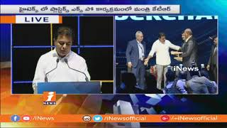 Minister KTR Address Inaugural Of International Blockchain Congress at HICC | Hyderabad | iNews - INEWS