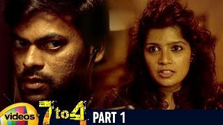 7 To 4 Latest Telugu Full Movie HD | Balakrishna | Anand Batchu | Raj Bala | Part 1 | Mango Videos - MANGOVIDEOS