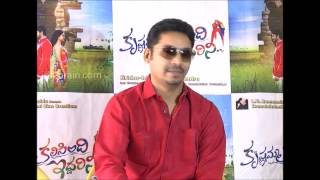 Lagadapati Sridhar KKI press meet - idlebrain.com - IDLEBRAINLIVE
