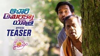 Achari America Yatra Teaser | Vishnu Manchu, Pragya Jaiswal, Brahmandam | TFPC - TFPC
